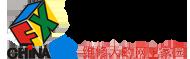 迅维网|维修技术及信誉等级证书